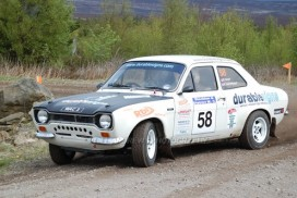This rally car is for sale